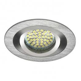 ROVAN CTX-DS50L aluspot lámpatest ‹ Vissza az előző oldalra!
